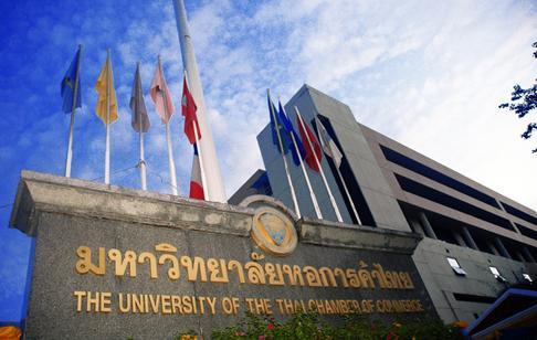 Thai Chamber of Commerce University | Thailand Universities
