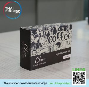 packaging กล่อง 09