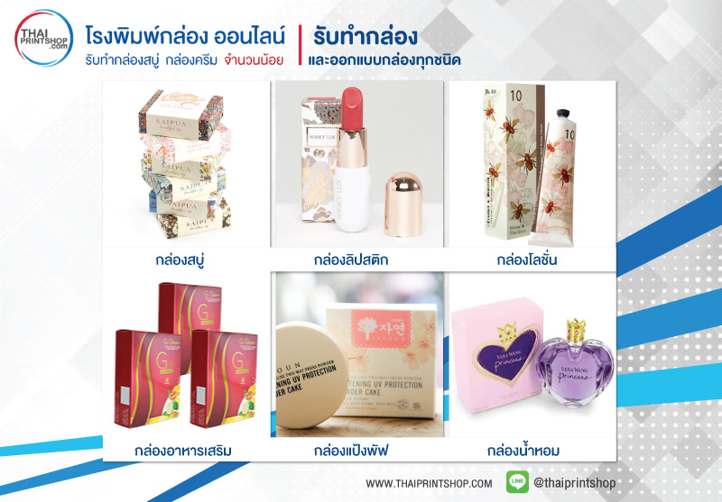 packaging กล่อง 100