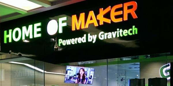 HomeOfMaker
