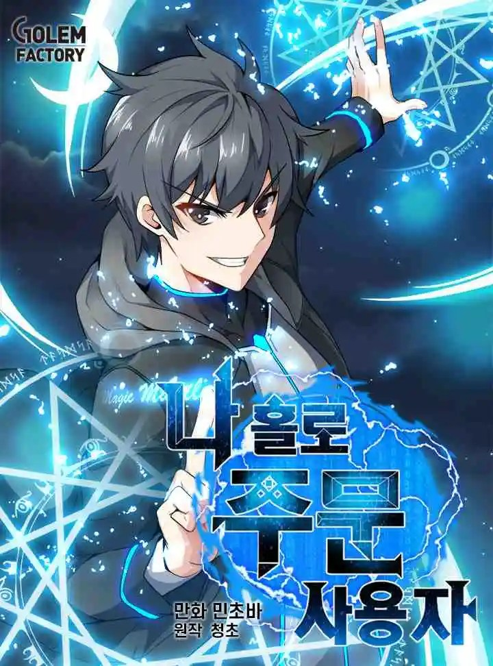 Solo Spell Caster 1 Bahasa Indonesia