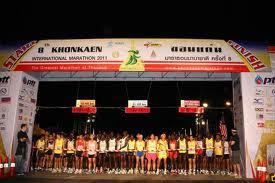 Khonkaen Marathon