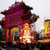 Thailand Event
