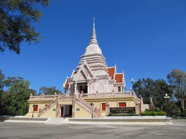 Wat Tham A Pai