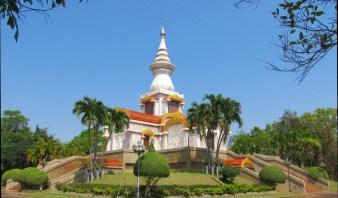 Wat Tham Puang