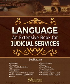 Language-an-Extensive-Book-for-Judicial-Services-Paperback