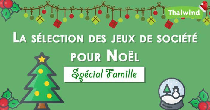 Jeux de société Famille pour Noël