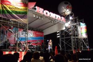 Big Ass Concert in Chanthaburi 2009