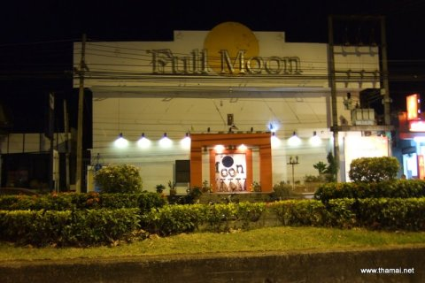 Full Moon Disco Pub