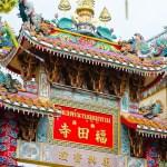 Nine Emperor Gods (Jiu Wang Ye )
