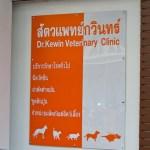 Dr. Kewin Veterinary Clinic in Chanthaburi