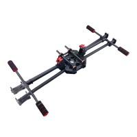 Carbon Fiber Multirotor Fixed Wing Quadcopter 550MM