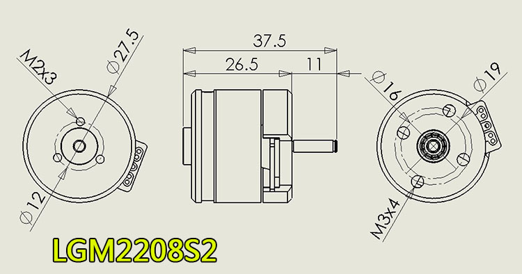 Happymodel LGM-2208 Brushless Gimbal Motor Sealed for