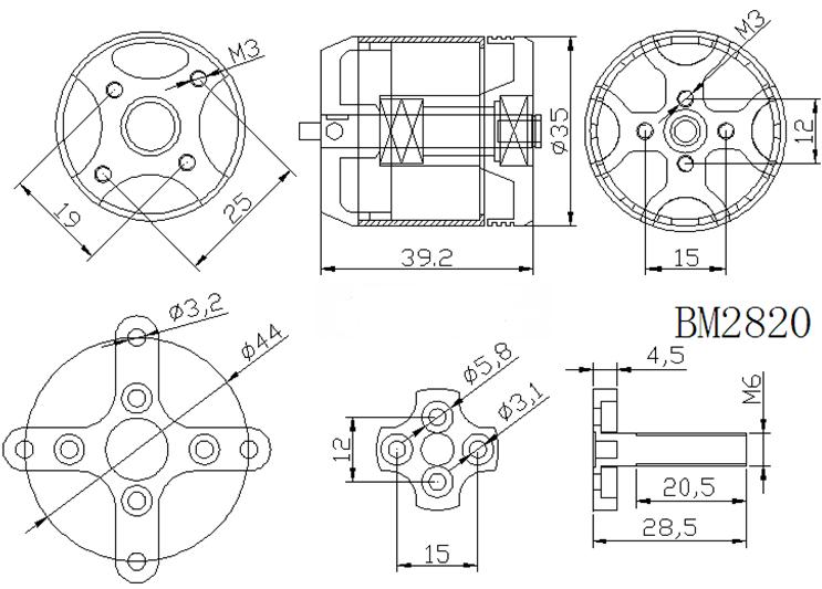 BM2820 (3542) 1180KV 590W 51A Brushless Motor for FPV