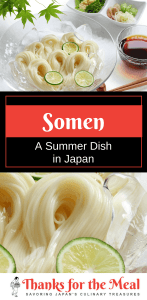 somen is a Japanese summer noodle dish