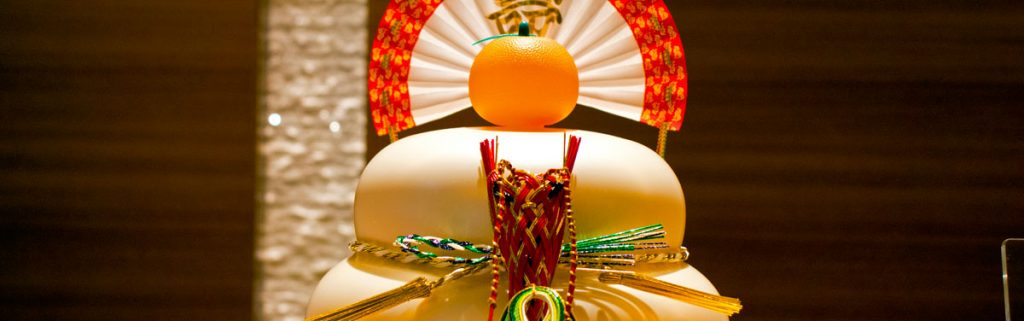 Osechi japanese new year
