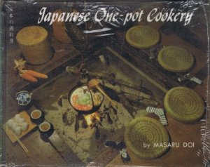 Japanese one-pot cookery by masaru doi