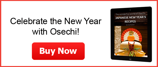 Osechi cookbook New Year Seligman