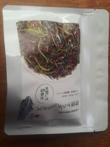 Mixed Seaweed Salad