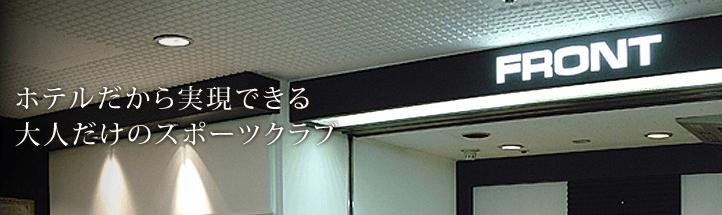 Beスポーツ横浜