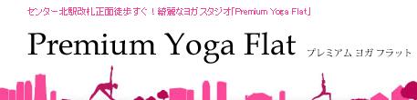 Premium Yoga Flat