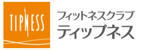 TIPNESS(ティップネス)新百合ヶ丘ロゴ