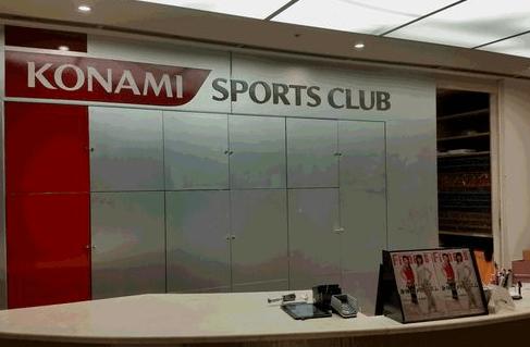 コナミスポーツクラブ船堀