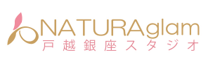 NATURAglam(ナチュラグラム)戸越銀座スタジオ