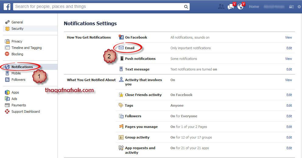 كيفية إلغاء رسائل الفيس بوك التي تظهر على بريدك الإلكتروني