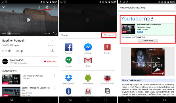 كيفية تحميل فيديوهات اليوتيوب علي الأندرويد