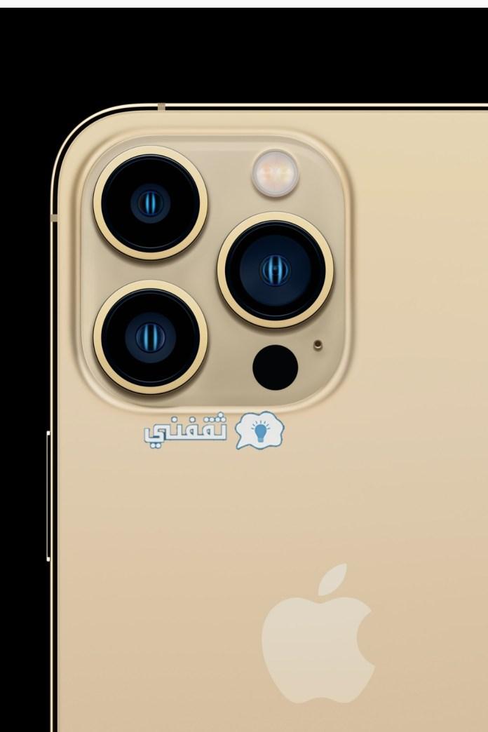 Iphone 13 pro phone cameras