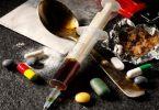 بحث عن المخدرات وخطورتها وأضرارها على الفرد والمجتمع