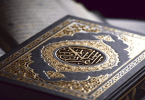 هل يجوز قراءة القرآن بدون وضوء وبدون حجاب