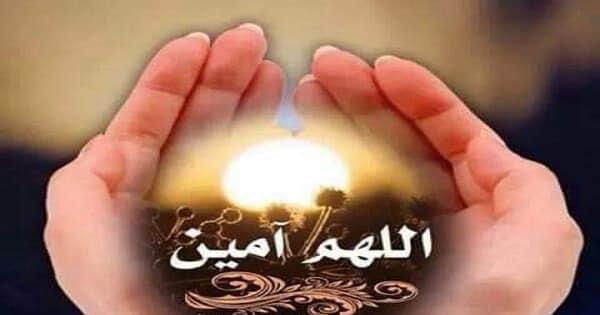 أدعية دينية إسلامية جميلة مكتوبة بالتشكيل
