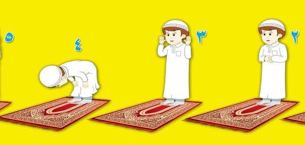 9 أدعية يستحب الدعاء بها بعد أداء فروض الصلاة الخمسة