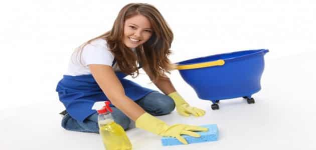 تفسير رؤية تنظيف البيت بالماء في المنام معلومة ثقافية