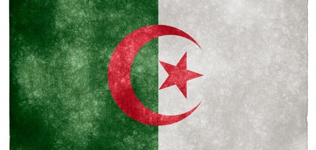 ما هي عاصمة الجزائر ومعلومات عنها