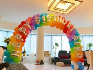 Classic Rainbow Balloon Arch