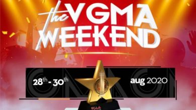 21st VGMA slated for August 29