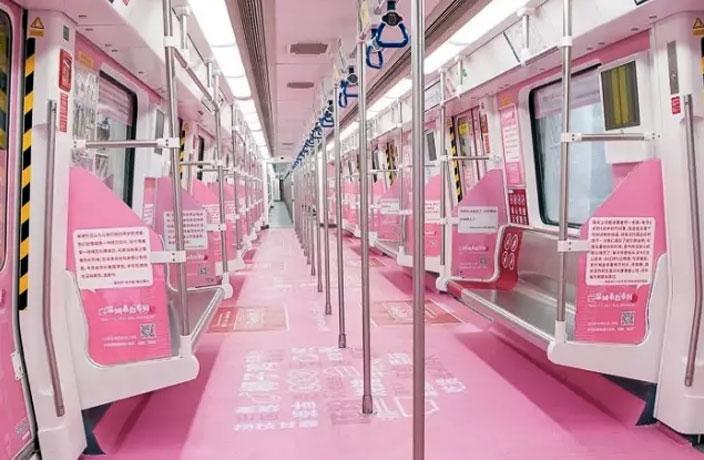 pink metro