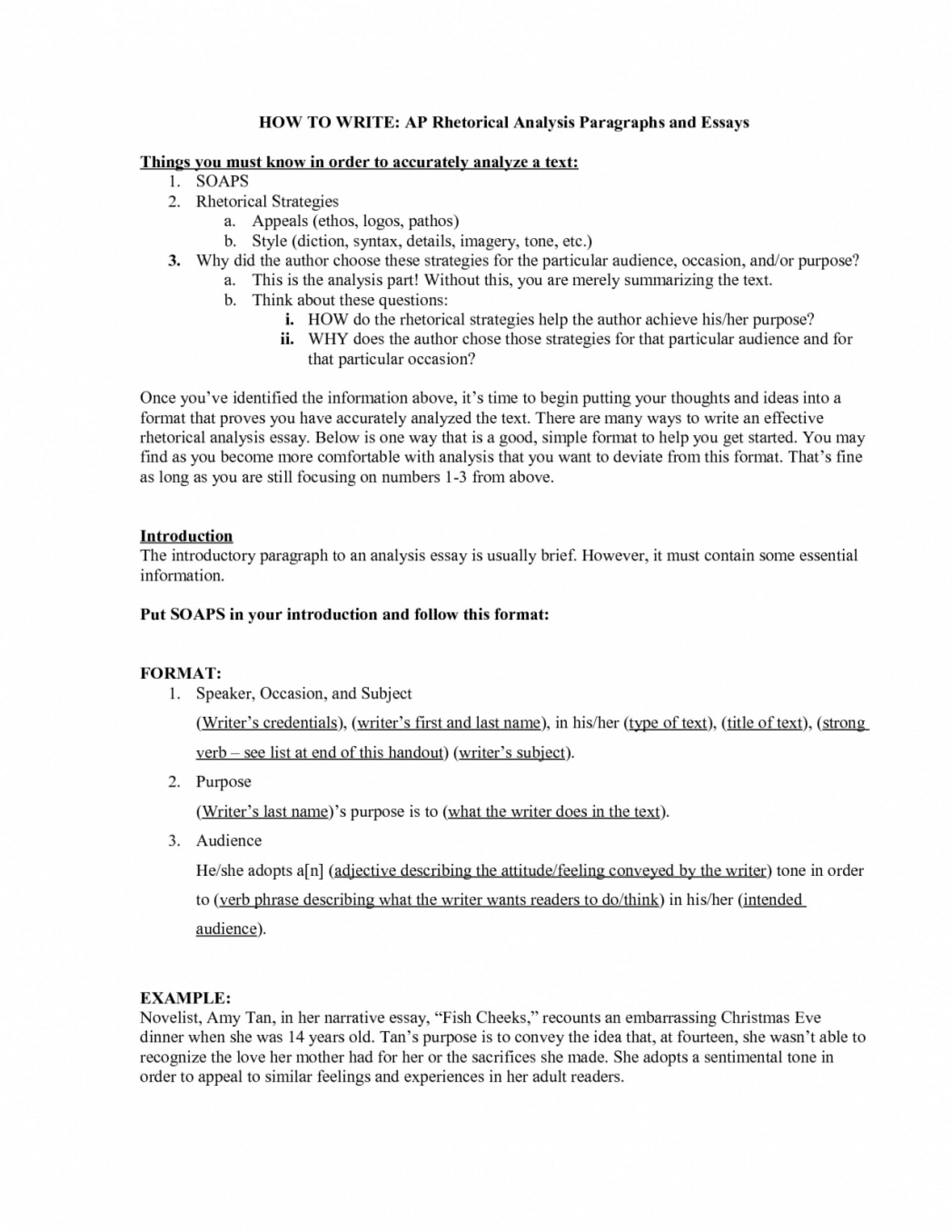 Rhetorical Devices Worksheet High School