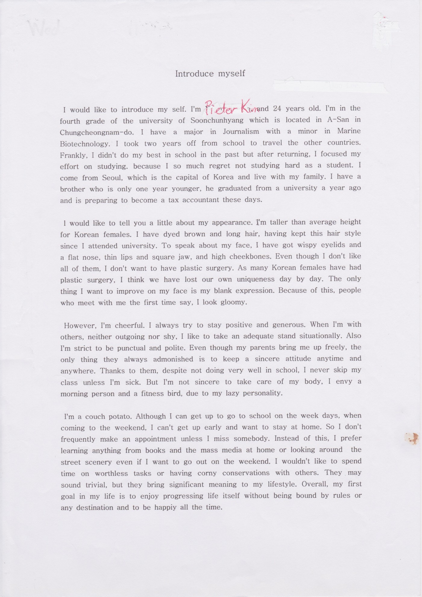 002 Essay Example Sample About Myself Introduction Bunch
