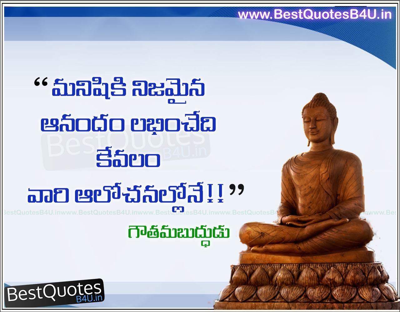 024 Gautama2bbuddha2binspirational2bquotes2bthoughts2bmessages Lord Buddha Essay Thatsnotus
