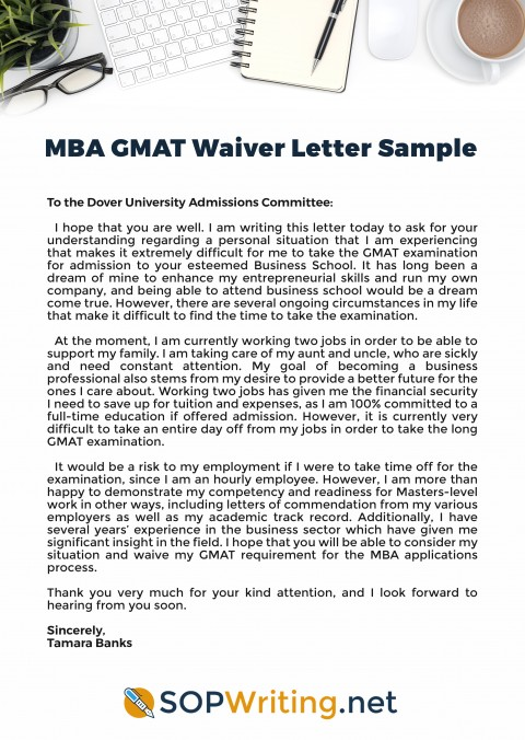 016 gmat waiver letter
