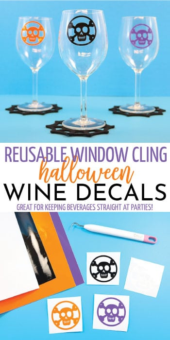 Window Cling is the perfect material to use for these DIY Reusable Wine Glass Decals!  Perfect for parties or seasonal events that you don't want to commit to making your glasses permanent!