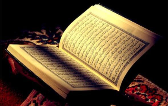 Surah Al-Isrā' (The Night Journey) – سورة الإسراء [Part 01/18]