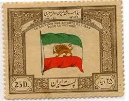 The Iranian Lion. Not a vegetarian.