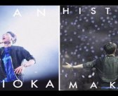 History Maker – Dean Fujioka –  Track of the Day