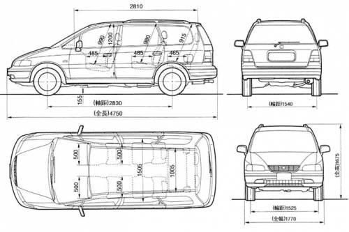 Minivan: Minivan Interior Dimensions