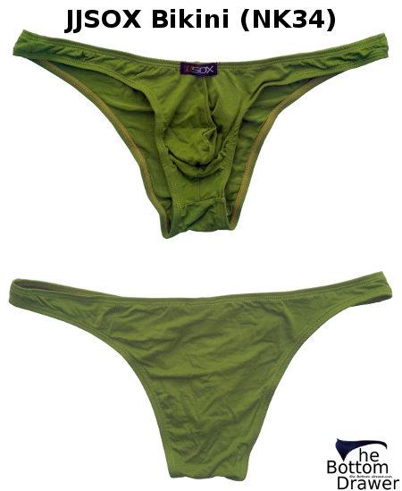 AliExpress JJSOX Bikini NK34